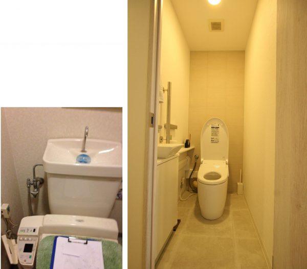 改装前 | 改装後トイレ