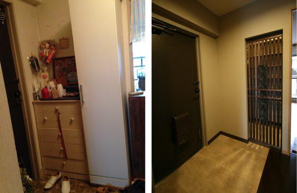 改装前後玄関